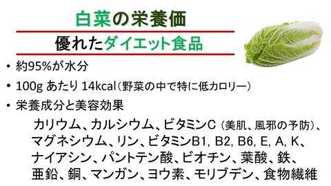 food-hair-supplement-4