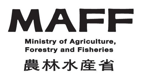 maff-logo