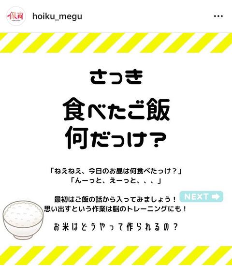 0213image - 2020-02-12T091520.715