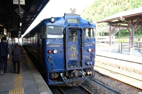 DSCF2863