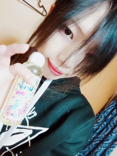 BeautyPlus_20200118132107538_save