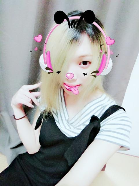 BeautyPlus_20181030114129371_save
