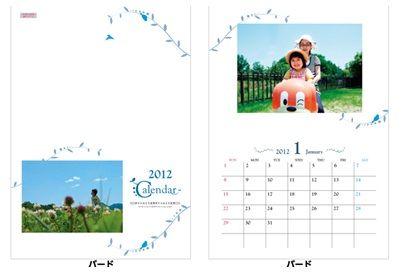 カレンダー(バード)