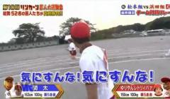 浜田雅功、女性芸人への「神対応」に視聴者感動!