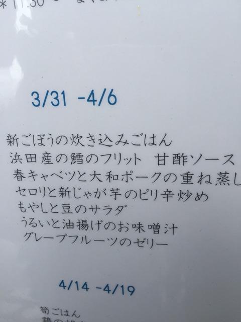 2016-04-04-10-25-19