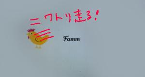 Famm104