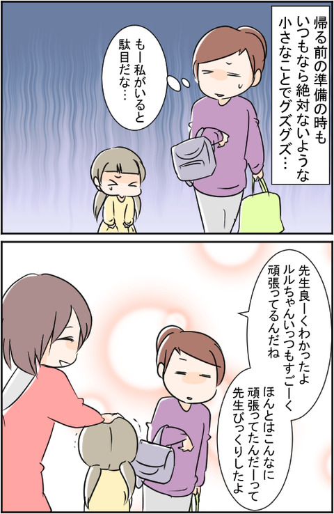2kyuusyoku2