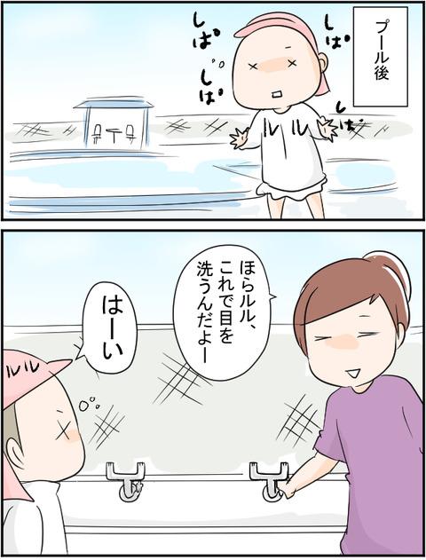 目iro1