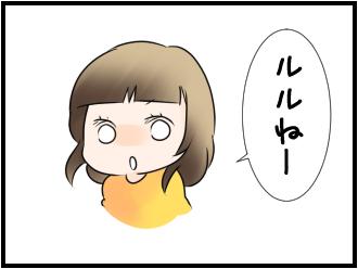まっくろ2