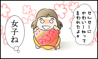 メルちゃん6