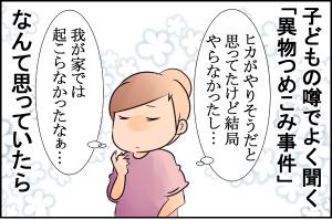 ふー表紙2