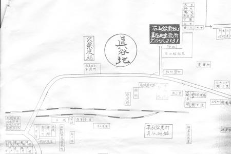 IMG真谷地の地図2