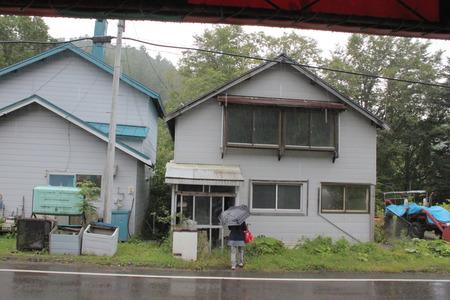 IMG_5833豆腐店