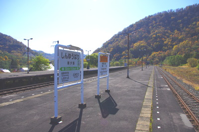 IMGP5273r新夕張駅