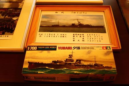 IMG_8800軽巡洋艦ゆうばりプラモ