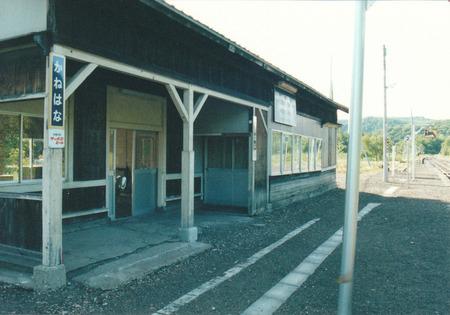 金華2003-7-2