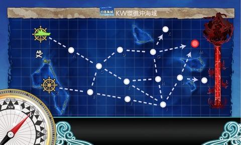maps20190813