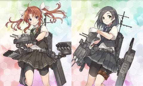 kagerou&kuroshio20191203