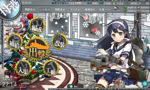 shigen20181225