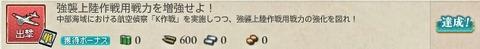 ninmu_banner20170618