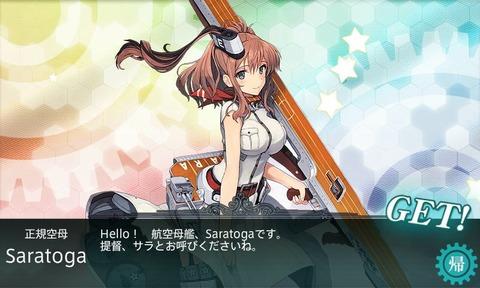 saratoga20180315