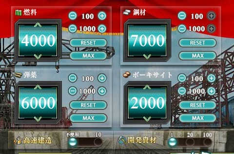 oogatakann_kenzou20180101