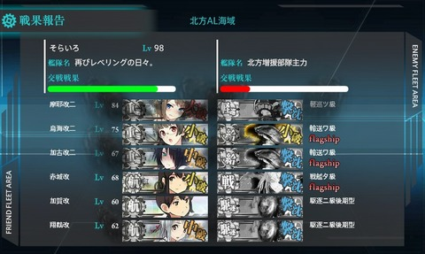 3-5clear20161006_01