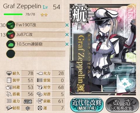 GrafZeppelin20181101