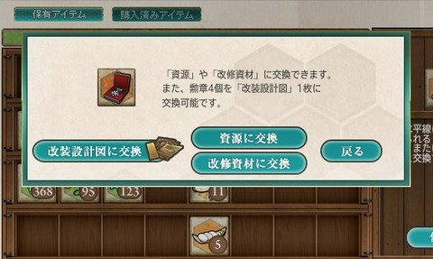 kunshou20160907