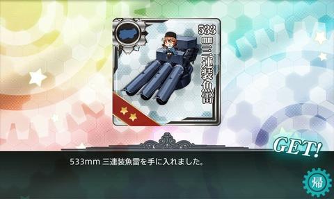 533mm3rensougyorai