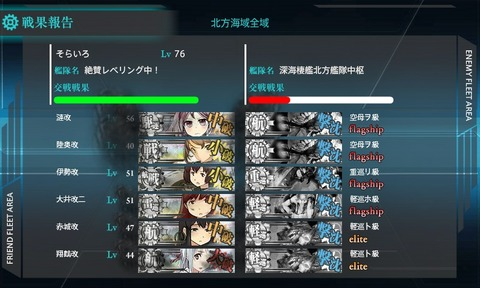 3-4clear20160715