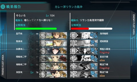 4-5clear20170608
