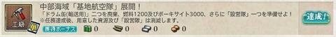 ninmu_banner20170618_03