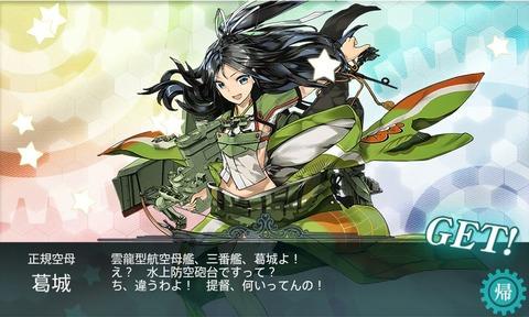 katsuragi20180312