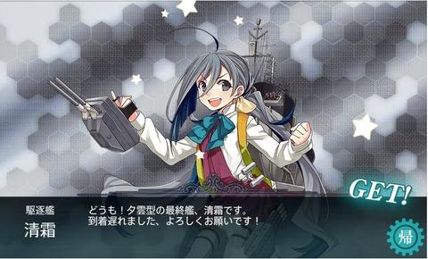 kiyoshimo20161203
