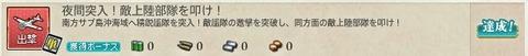 ninmu_banner
