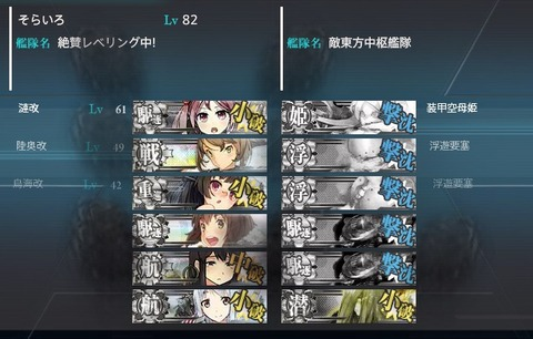4-4clear20160726