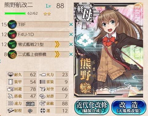 kumano_kou20180901
