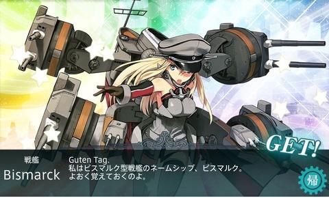Bismarck20180317