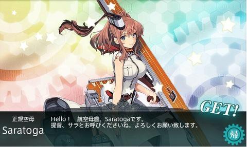 saratoga20161126