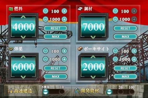 oogatakann_kenzou20180323