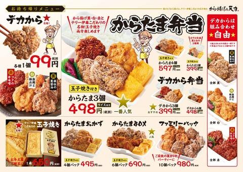 menu2_03 (1)