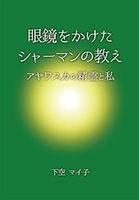 book sss