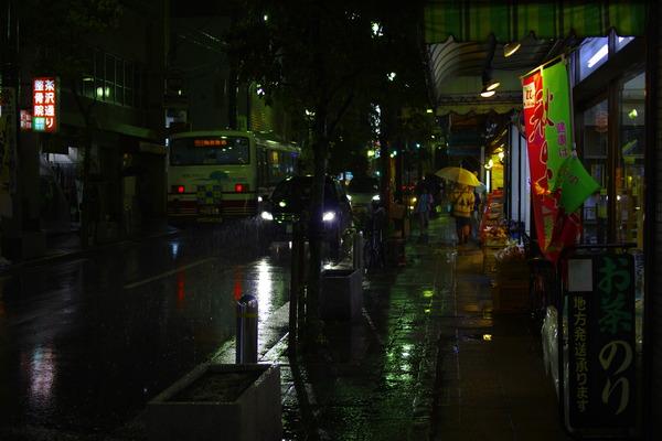 177日目 千葉-東京