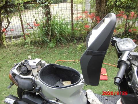 CIMG2698