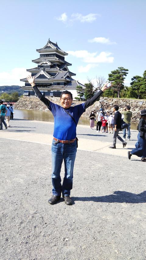 14松本城と私