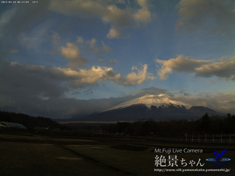 fuji13328_0612