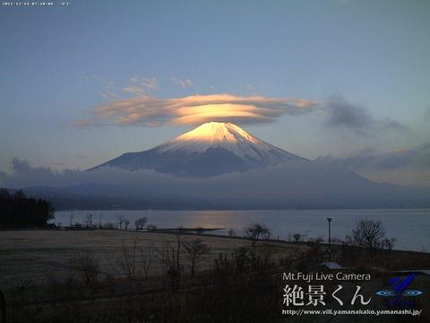 fuji20111214_0710_r