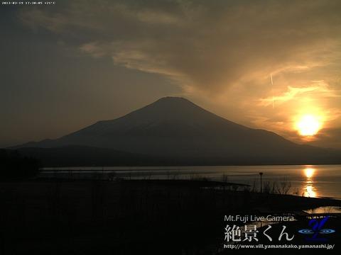 fuji130319_1730_r