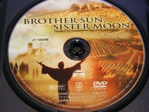 brothersun_sistermoon